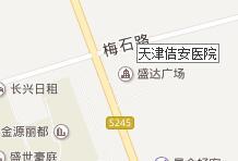 天津佶安医院地图